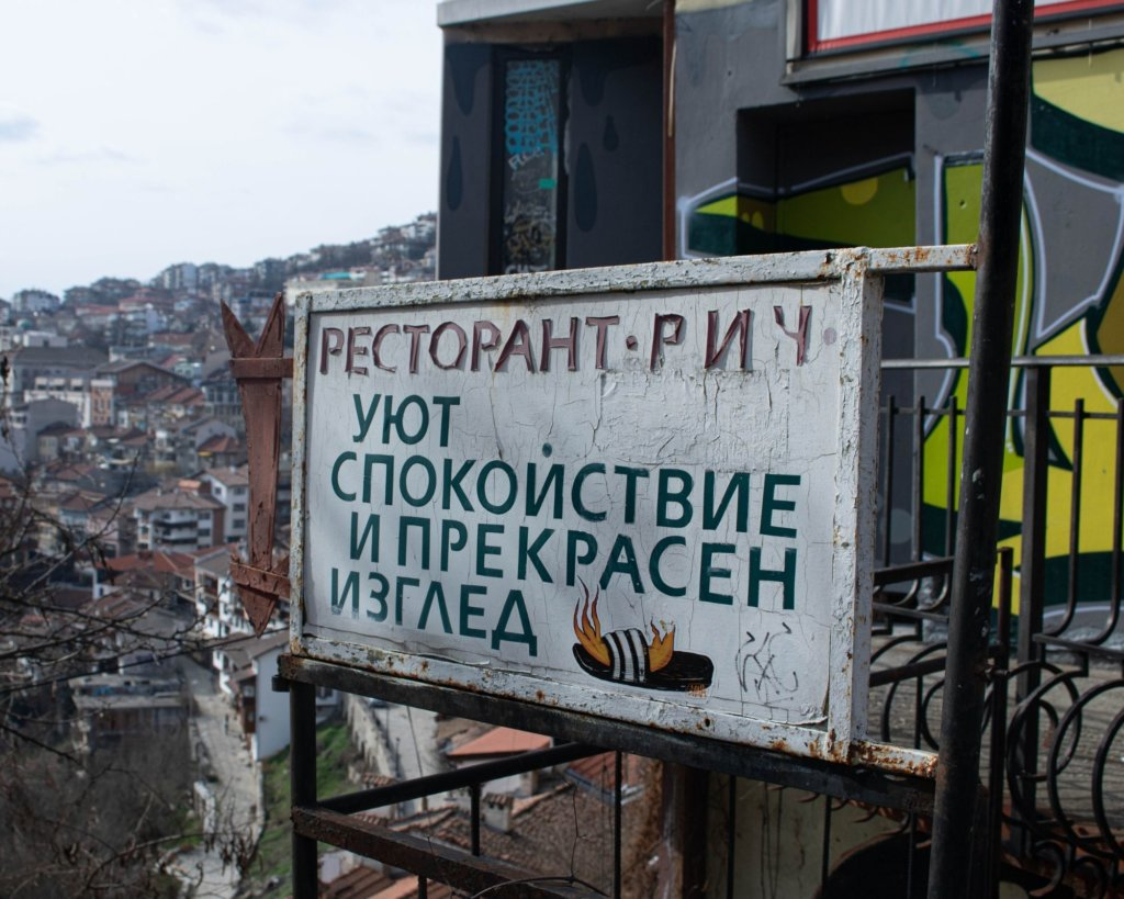 Cyrillic signage.  Cons of living abroad - the language barrier.